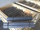 custom extruded lead bars